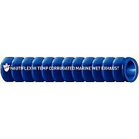 [해외]SHIELDS Corrugated Silicone Water Exhaust Hose Series 262 3.80 m