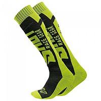 [해외]SHOT Socks Yellow