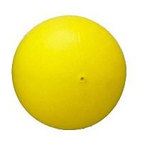 [해외]LEISIS Polyvalent Medium Yellow