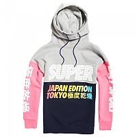 [해외]슈퍼드라이 Japan Edition Grey Marl