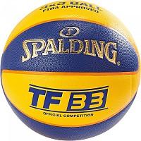 [해외]스팔딩 TF33 Official Game Indoor/Outdoor 3137246141 Yellow / Blue