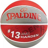 [해외]스팔딩 NBA Player James Harden 3137246144 Grey / Red