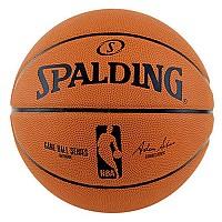 [해외]스팔딩 NBA Game Orange