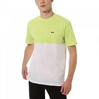 [해외]반스 Colorblock Sharp Green / White