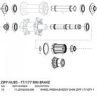 [해외]ZIPP FreeHub Shim 17 x 0.50 mm Silver