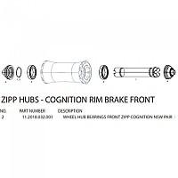 [해외]ZIPP Left End Cap For Cognition Rear Hubs Black