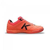 [해외]켈미 Precision Elite 2.0 Orange Fluor
