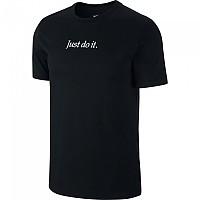 [해외]나이키 Sportswear Just Do It Emb Black