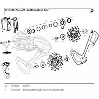 [해외]스램 Rear Derailleur Inner Cage For X01 Eagle AXS Polar?? Silver