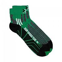 [해외]엑스 바이오닉 Speed Run Two Black / Green