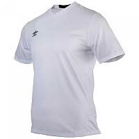 [해외]엄브로 Football Wardrobe Vee Training Brilliant White