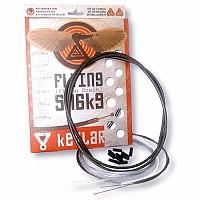 [해외]TRANSFIL Kevlar Flying Snake Change Kit Black