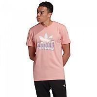 [해외]아디다스 ORIGINALS Multi Fade Glory Pink