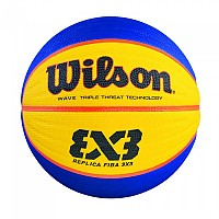 [해외]윌슨 Fiba 3X3 Mini Rubber 3136331642 Brown
