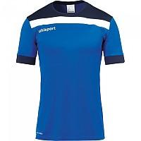 [해외]울스포츠 Offense 23 Shirt 3137395655 Azure Blue / Navy / White