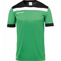 [해외]울스포츠 Offense 23 Shirt 3137395659 Green / Black / White