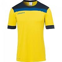 [해외]울스포츠 Offense 23 Shirt 3137395665 Lime Yellow / Navy / Azure Blue