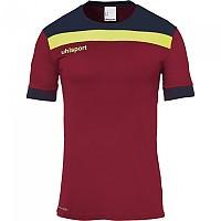[해외]울스포츠 Offense 23 Shirt 3137395667 Burgundy / Navy / Fluor Yellow