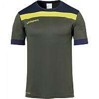 [해외]울스포츠 Offense 23 Shirt 3137395669 Dark Olive / Navy / Fluor Yellow