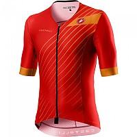 [해외]카스텔리 Speed Race 2 Red / Fiery Red