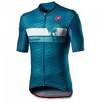 [해외]카스텔리 Cima Giro Italia 2020 Deep Ocean