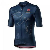 [해외]카스텔리 Stelvio Giro Italia 2020 Savile Blue