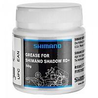 [해외]시마노 Shadow RD+ 50gr 137565919 White