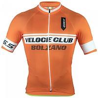 [해외]Q36.5 L1 Veloce Club Bolzano 136909254