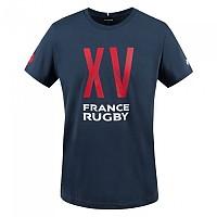 [해외]르꼬끄 France Fanwear Nº1 20/21 3137654546 Dress Blues