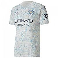 [해외]푸마 Manchester City FC 3rd 20/21 3137611145 Whisper White / Peacoat