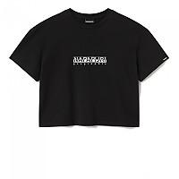 [해외]나파피리 Box Cropped 137639976 Black