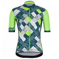 [해외]산티니 Ironman Vis 2019 1137814112 Flashy Green