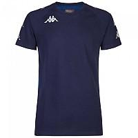 [해외]카파 Ancone 3137764818 Blue Marine / Blue Md Cobalt