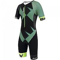 [해외]산티니 Ironman Cupio 2019 1137814110 Flashy Green