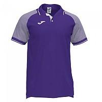 [해외]조마 Essential II 3137958371 Purple