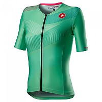 [해외]카스텔리 Speed Race 2 1137972522 Multicolour / Jade Green