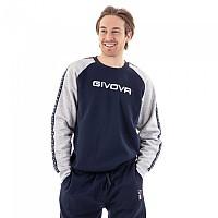 [해외]GIVOVA 102 Track Suit 3138330669 Light Melange Grey / Green